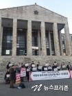 박근혜정부, 교육적폐 교육농단 국립 경북대 2순위 총장임용 교육부가 진상규명하라