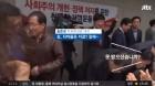 """한국당 '비웃었다'에 소송, 1심서'기각'…서울의소리,""""한국당에 손해배상-공식사과 받아내겠다!""""는 이유?"""