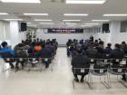 부안군, 어촌뉴딜 300사업 신규지구 공모 주민설명회 개최