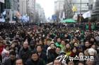 5.18 왜곡 망언 의원 퇴출 범시민 궐기대회 광주 금남로서 열려