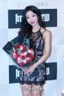 임보나, '팬분이 주신 꽃다발이에요~'