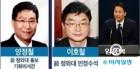 """'친문 핵심' 측근들, 차기 총선 위해 여의도 집결…자리 제안에 """"고민"""""""