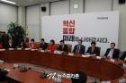 20일, 자유한국당 최고위원-중진의원 선거대책회의 모습