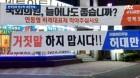 """김홍걸 """"정치혐오 정서 높아진 건 누구 때문인가, 제 얼굴에 침 뱉지 맙시다"""""""
