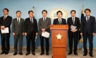 전북·청주 국회의원 23명,지방자치법 개정안 발의...공동기자회견 개최