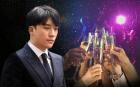 '승리'의 PEF '아이돌' 등극 실패…뒤늦게 부각된 사모펀드 인맥