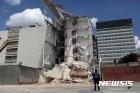 멕시코 지진, 규모 7.2 강진으로 시민 수천명 대피…일본 미야기현 앞바다 지진 '쓰나미 우려 없어'
