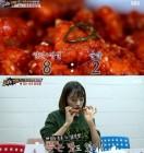 속초 만석닭강정, 위생불량으로 식약처 영업정지… '3대천왕'·'수요미식회' 소개 보니