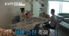 '아내의 맛' 장영란, 한의사 남편 공개… 박하나·서민정·김윤아 등 의사와 인연 맺은 스타는?