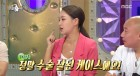 '라디오스타' 연하 남자친구 언급한 배윤정, 아이비·유소영·이소라도?