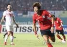 한국 바레인 하이라이트, 논란 떨친 황의조-믿음 지킨 조현우...여자농구 남북단일팀도 광복절 첫 승전가