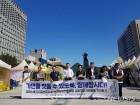 총수 퇴진 촉구 '을의 아우성', 아시아나·대한항공 노동자 24일 촛불 들고 다시 광장으로
