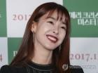 고원희·이하율, 결별 인정... 수지·이동욱 아이비·고은성 정인선·이이경 눈길