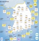 <오늘날씨> 미세먼지 심각, 차량 2부제 실행... 일본 지진, 한국에는 큰 영향 없을 듯