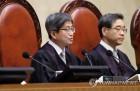 """대법원 """"김경수 판결 비판은 자유, 법관 개인 공격은 부적절"""""""
