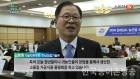 전남농기원, 농산업 스타트업기업 발굴에 박차