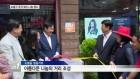 <서울>도봉구, 추석 맞이 ' 주민 참여 나눔 행사'