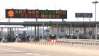 <인천>  도로·민자터널·여객선 공짜…인천 가볼 만한 곳은?
