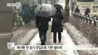 <서울>눈 내린 후 찬바람... 내일 기온 뚝 '강추위'