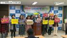 자사고 평가 기준 논란 정치권·시민단체까지 확산