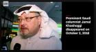 미 재무부, 사우디 경제제재 '시늉만'