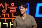 세바시 제968회 강연, 박재민 강사의 '자신에게 기회를 줄 때 성장합니다'
