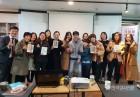 부산독서모임 『미라클팬슬』을 집필한 두렙돈 단체 안병조 작가 초청 미라클번개특강