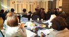 경기도의회 민주당 여성의원 역량강화 워크숍