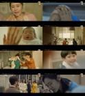 눈물바다 만든 영상...'아름다운 세상' 추자현, 울먹이는 대사로 많은 이들 '울컥'하게 만들어...