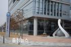 세종시교육청, '맞춤형 통합 복지' 주춧돌 놓다!