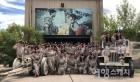 """""""충성! 우리도 군복입은 유시진입니다"""", 한•중•일 대학생 DMZ 견학"""