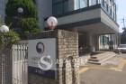 '특명조사' 서울국세청 조사4국이 벌이는 연간 세무조사는?