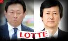 신동빈 비서팀장, 신동주 전 롯데홀딩스 부회장 무고 혐의로 고소
