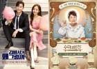 '김비서'·'수미네 반찬'…tvN, 김수미가 끌고 박서준이 미는 '대박 라인업'
