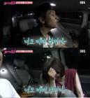 '불타는 청춘' 강경헌-구본승, 2호 커플 가능성은?...핑크빛 분위기 '눈길'