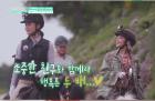 '소녀포레스트' 소녀시대-Oh!GG, 남프랑스 산악승마+요리+공예체험 공개