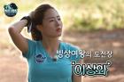 '정법 in 라스트인도양' 이상화X곽윤기X문가비X정세운...9인 캐릭터컷 공개