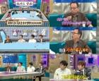 """'라스' 한무, 전설의 목욕탕 방귀 사건 공개 """"폭포수 타고 방귀 보냈다"""""""
