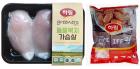 수능 끝! 건강한 다이어트 위한 닭고기 부위별 제품 추천