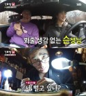 '가로채널', 이시영·최민수 카리스마 폭발...3.9% 최고 시청률 달성(ft. 블랙핑크)
