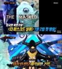 """방탄소년단-워너원-위너, 미국판 '복면가왕' 원 """"애덤 리바인 나왔으면"""""""