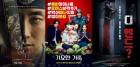 '킹덤' '기묘한가족' '디엔드', 공포+코믹 개성 강한 각양각색 좀비물
