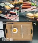 '커피프렌즈' 유연석X손호준, 그릴드 치즈 토스트+감귤초코 등 新메뉴 공개