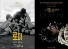 '로마' '더페이버릿', 美아카데미 10개 부문 최다 노미네이트...'블랙팬서' 작품상 후보