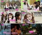 '아이즈원츄-비밀친구' 첫 예고영상, 아이즈원이 공포에 떨게 된 사연은?