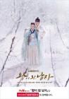 엔터식스, tvN 월화드라마 '왕이 된 남자' 제작지원