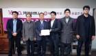 아이앤나-광운대 스마트융합연구소, 영유아 AI캠 개발 협력