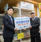만민중앙성결교회, 소외계층 식품지원단체인 '푸드마켓' 등에 지속적인 쌀 지원