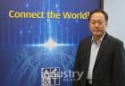 에이씨앤티시스템, 개방형 플랫폼으로 이기종 프로토콜 '통합'
