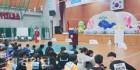의성특수교육지원센터 한마음 체육대회